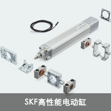 SKF Powerful Electric Cylinders